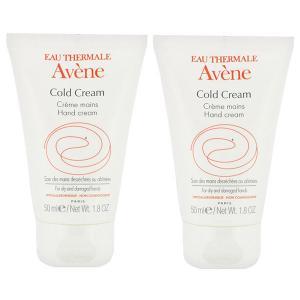 Avene Pachet Cold Cream Crema pentru maini 50 ml 1 + 1  50% din al II lea