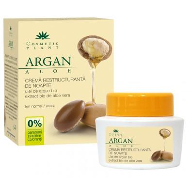 Cosmetic Plant Crema restructuranta de noapte cu ulei de argan bio si extract bio de aloe vera ten normal/uscat 50 ml