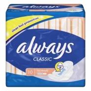 Always Absorbante Classic Normal Plus Duo 10 bucati