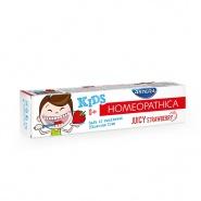 Astera Homeopatica Kids Pasta de dinti 0+ 50 ml
