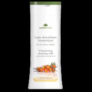 Cosmetic Plant Lapte demachiant antirid  Q10 + Ceai verde si complex mineral energizant 200 ml