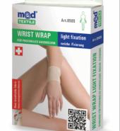 Med Textile 8505 Bandaj elastic pentru incheietura mainii bej L/XL