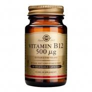 Solgar Vitamina B12 500 mcg 50 comprimate